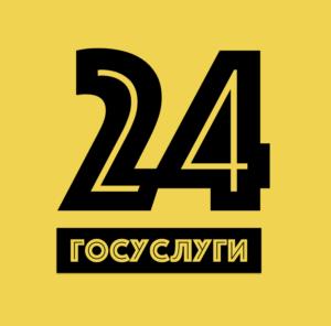 gosuslugi24.ru