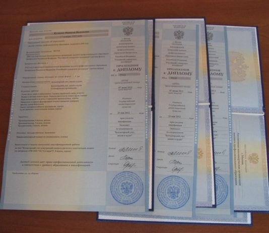 Архивы Образование Работа Карьера Астраханский регион  Где получить диплом по бухгалтерскому учету