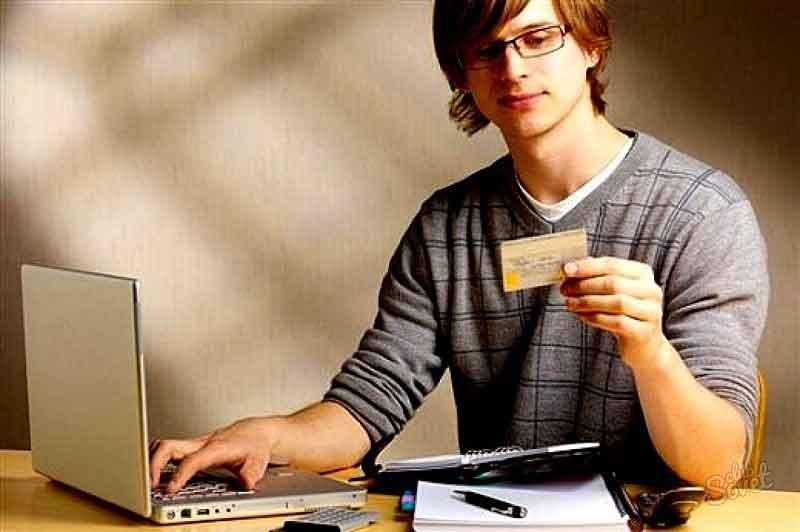 если собираетесь могут ли студенты оформить кредит рекомендации Женское