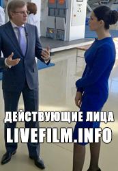 Смотреть онлайн Действующие лица с Наилей Аскер-заде - Алексей Кудрин (25.11.2018)