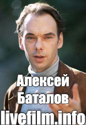 Смотреть онлайн Как долго я тебя искала... . Алексей Баталов (25.11.2018)
