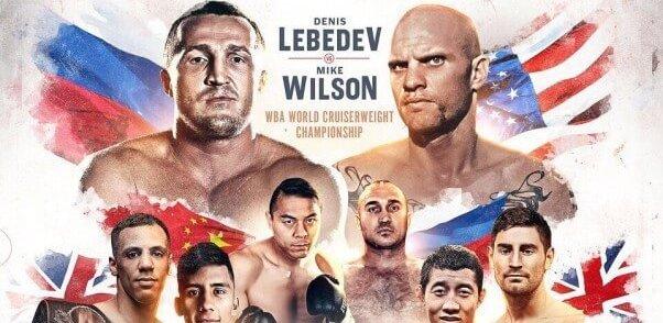 Смотреть онлайн Бокс. Денис Лебедев против Майка Уилсона 25.11.2018