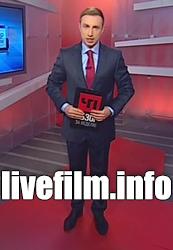 Смотреть онлайн Чрезвычайное происшествие 08.11.2018