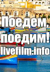 Смотреть онлайн Поедем поедим - Таджикистан 24.11.2018