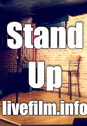 Смотреть онлайн Stand up 8 сезон 13 выпуск 25.11.2018