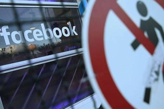 В Германии соцсетям грозят штрафы в 50 млн евро за несвоеврменное удаление контента